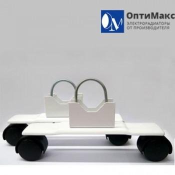 Подставки с роликами для установки Электрорадиатора ОптиМакс  (комплект 2 штуки)