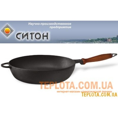Чугунная сковорода - сотейник с деревянной ручкой (230х60 мм, СИТОН - Украина)