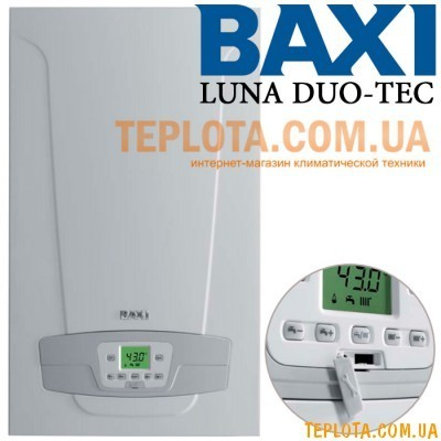 BAXI LUNA DUO-TEC 33 GA Конденсационный газовый котел