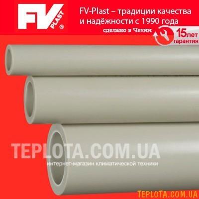 FV PLAST - Труба ПН16 - д.25мм (труба полипропиленовая для холодной и теплой воды, цена за 1м.п.)