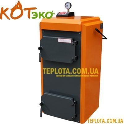 Котел пиролизный КОТэко Unika 25 кВт (АКЦИЯ - доставка бесплатно)