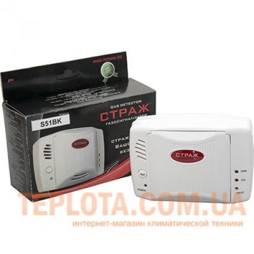 Газосигнализатор СТРАЖ S51A3K (100УМ(А)) (метан, угарный газ)