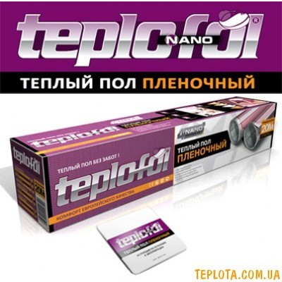 Пленочный теплый пол Teplofol - nano TH-440-3,2 - площадь обогрева 3,2 кв. метр.