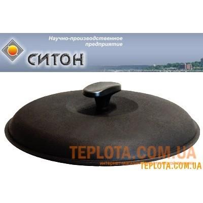 Чугунная крышка к посуде (260 мм, СИТОН - Украина)