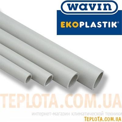 WAVIN EKOPLASTIK - Труба PN16 д.25мм (цена за 1м.п.)