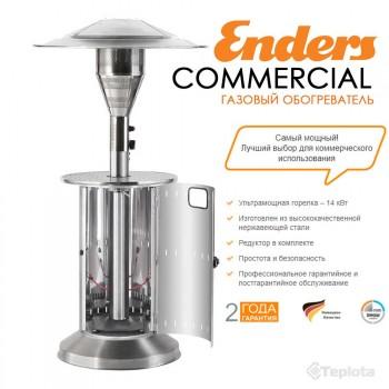 Уличный газовый инфракрасный обогреватель Enders Commercial