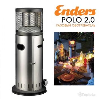 Компактный газовый инфракрасный обогреватель Enders Polo 2.0