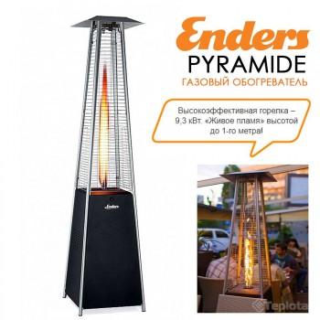 Уличный газовый инфракрасный обогреватель Enders Pyramide
