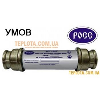 Магнитный фильтр Росс УМОВ-2