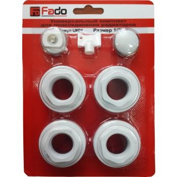 Комплект подключения радиатора с переходом на 1*2 дюйма - FADO - Италия