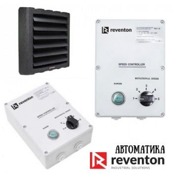 Регулятор скорости Reventon HC 5,0А
