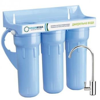 Проточный питьевой фильтр