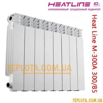 Радиатор алюминиевый HEAT LINE M-300A 300-85