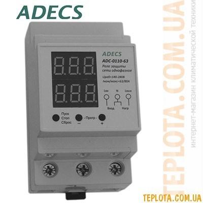 Реле защиты сети однофазное ADECS ADC-0110-63