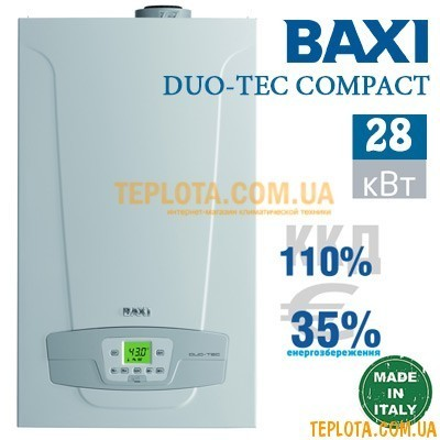 BAXI DUO-TEC COMPACT 28 GA Конденсационный газовый котел