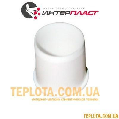 Канализация Интерпласт заглушка 32 мм