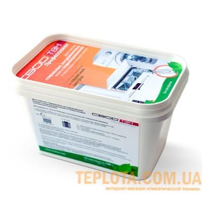 Средство для чистки и профилактики стиральных и посудомоечных машин от накипи Свод-ТВН Профессионал 10 пакетов по 100 грамм (порошок)
