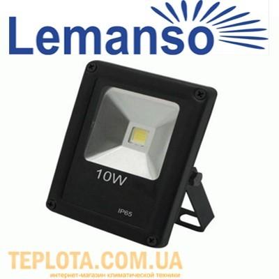 Светодиодный прожектор Lemanso 10W 6500K IP65