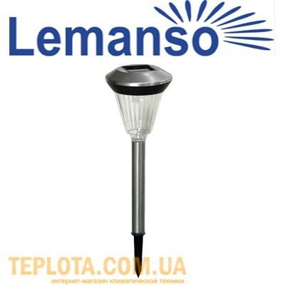 Светодиодный светильник садовый на солнечной батарее Lemanso (CAB32)
