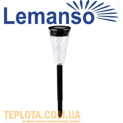 Светодиодный светильник садовый на солнечной батарее Lemanso (CAB33)