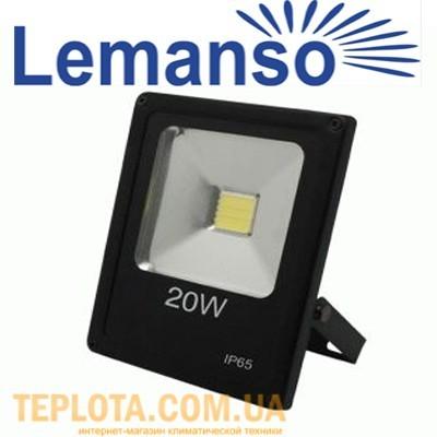 Светодиодный прожектор Lemanso 20W 6500K IP65