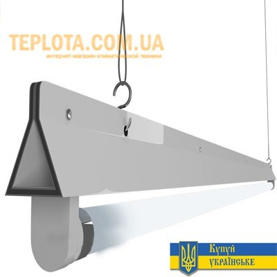 Промышленный светильник Luxled под 1 LED лампу T8 G13 600 mm