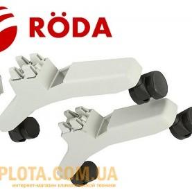 Конвектор электрический RODA RS - колесная база для установки конвектора на пол (активные)