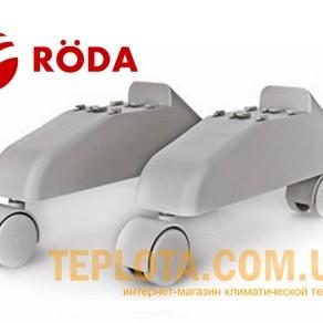 Конвектор электрический RODA VOGUE - колесная база для установки конвектора на пол (активные)