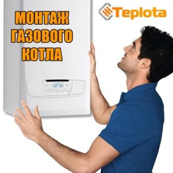 Стандартный монтаж газового настенного котла (для жителей Харькова)