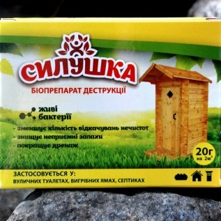 Средство Силушка (для выгребных ям, 20 грамм)