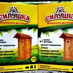 Средство Силушка (для выгребных ям, 50 грамм)