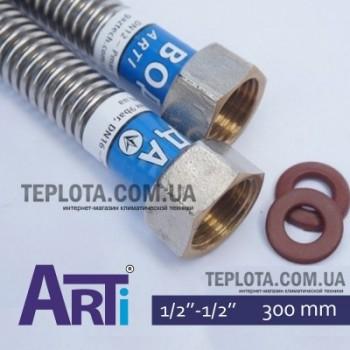 Гибкий шланг из нержавеющей стали для воды гайка-гайка 1*2 х 1*2, 300 мм