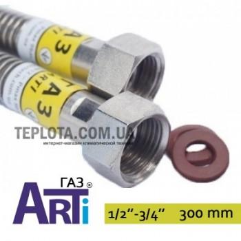 Гибкий шланг из нержавеющей стали для газа гайка-гайка 1*2 х 3*4, 300 мм