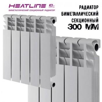 Радиатор биметаллический Heat Line M-300S1-80 биметалл ( вес 1,26 кг)