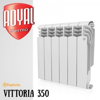 Радиатор биметаллический Royal Thermo Vittoria 350