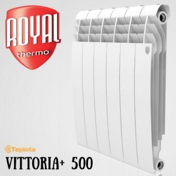 Радиатор биметаллический Royal Thermo Vittoria Plus 500