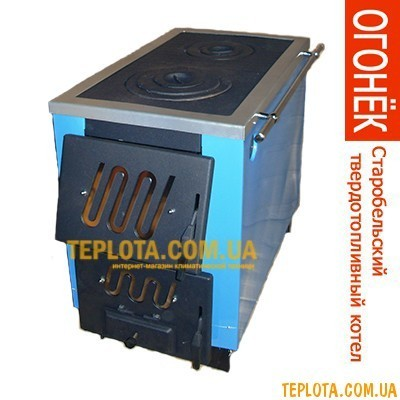 Твердотопливный котел ОГОНЕК КОТВ-17,5VIP с варочной плитой и эксклюзивным дизайном (Старобельский машзавод)