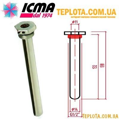 ICMA арт. 212 - Штуцер - гильза для выносного датчика термостатической головки арт. 991 и 992.