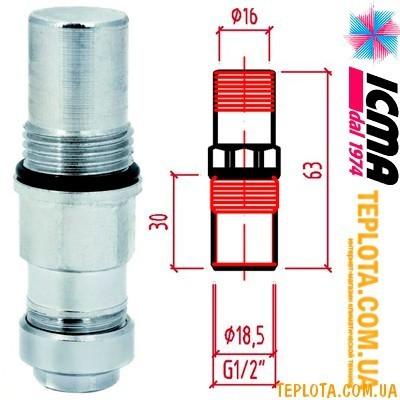 ICMA арт. 189 - Штуцер - гильза для выносного датчика термостатической головки арт. 994 и 995.