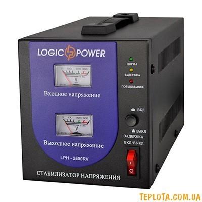 Стабилизатор сетевого напряжения LogicPower LPH-2500RV (1750Вт)