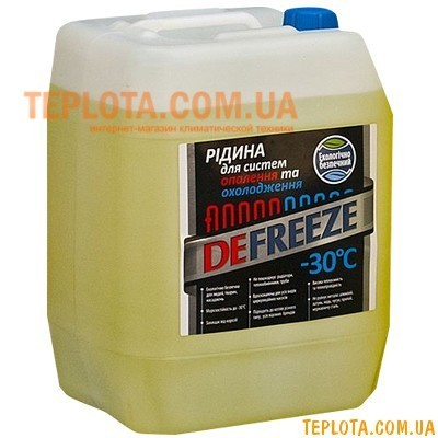 Defreeze (Дефриз) - антифриз - теплоноситель для систем отопления до - 30°С (цена за 10 литров)