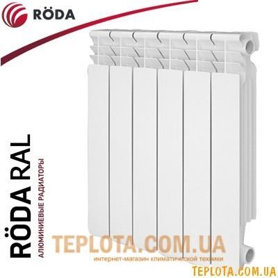 Алюминиевый радиатор RODA RAL R05B (500x80мм), Китай