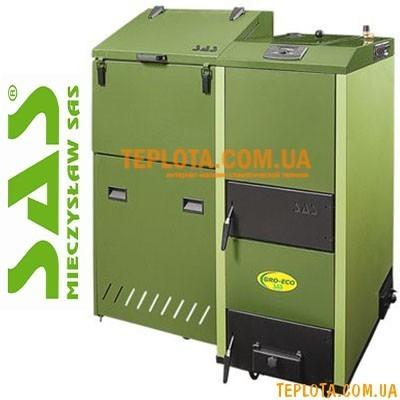 Твердотопливный котел с автоподачей топлива SAS GRO ECO 17 (мощность 17 кВт)