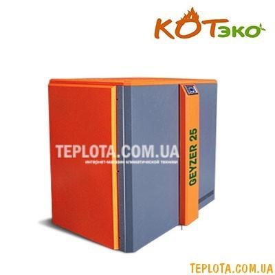 Твердотопливный котел с автоподачей топлива КОТэко GEIZER 30 (мощность 30 кВт)