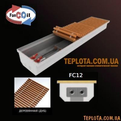 Внутрипольный конвектор FANCOIL FC 12 (длина 1000 мм, один теплообменник, дубовая решетка)