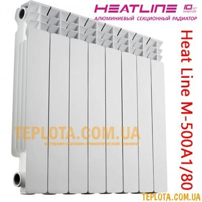 Радиатор алюминиевый HEAT LINE M-500A1-80