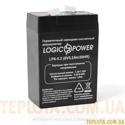 Аккумуляторная батарея LogicPower  LP6-4.5 AH (под фонари)