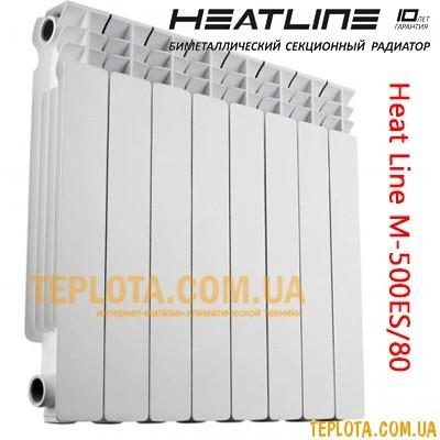Радиатор биметаллический Heat Line M-500ES-80