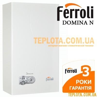 Газовый котел FERROLI DOMINA N С24
