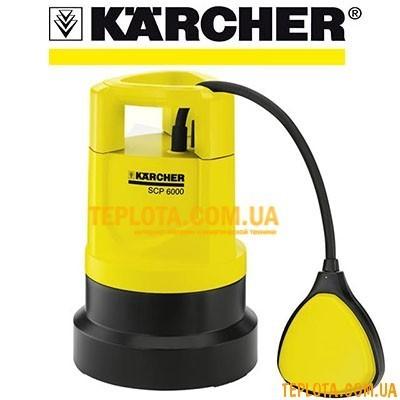 Дренажный насос для чистой воды KARCHER SCP 6000 арт.1.645-165.0